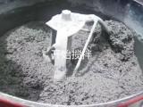 可慧伸縮縫澆筑用搶修王使用方法 用水量