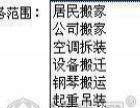 南昌4米3厢式货车南昌县 青云谱区搬家货运我最便宜