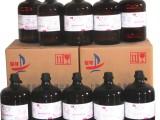 北京海淀区化学试剂回收 化学溶剂 北京过期实验室废试剂回收