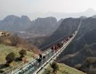 红崖谷一日游 石家庄到红崖谷玻璃吊桥一日游