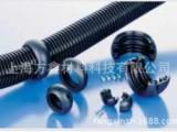 机器人管线包聚酰氨尼龙塑料波纹软管