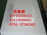 优质铁氟龙棒铁氟龙板PTFE四氟板材0.