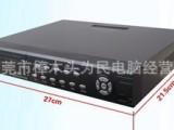 免域名全功能4路网络硬盘录像机 实时监控 特价190元
