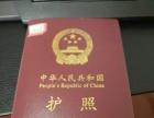 新西兰韩国澳大利亚欧洲工作签有保障
