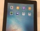 Ipad平板电脑大屏9.7寸