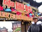 2017本溪冬令营中国小海军圆满闭营