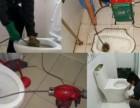 灞桥区专业维修马桶,疏通马桶地漏厨房管道