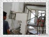 哈尔滨专业电镐拆除,绳锯水锯静音切割,商铺,店铺拆除