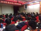 语文双师课堂全国招商加盟