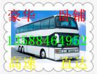 镇江到兰州长途汽车13588464952大客车票价