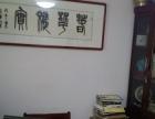 风水八字-易宝斋风水文化工作室