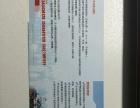 双飞香港澳门 畅游迪斯尼乐园 海洋公园,五天四晚双人游
