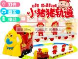 新品卡通积木轨道电动小火车套装儿童男孩益智轨道车地摊热卖玩具