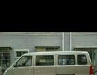 大众新帕萨特,五菱加长面包车连人一起租