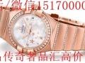 南昌二手欧米茄手表可以卖什么价钱