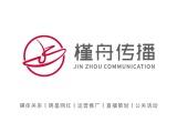 广东深圳媒体关系,媒体邀约服务