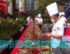 承接惠阳地区元旦晚宴大盆菜;年会餐饮;围餐;自助餐