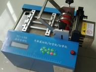 北京益创热缩管切断机全自动微电脑切管机热缩管切割机
