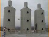 温州洗涤塔废气净化塔厂家直销.pp喷淋塔.酸碱废气处理设备