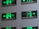 供应安全出口指示灯/消防安全指示灯具