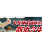 北京英利浦厨房垃圾处理器加盟 厨具餐具
