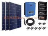 天合组件协鑫 隆基大全多晶 单晶260W-310W太阳能组件