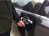 保亭配汽車鑰匙聯系電話多少