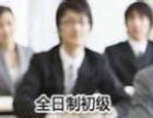 东莞常平哪里有周末或晚上的日语初级培训班
