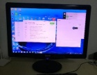 e3电脑+显示器小音箱键盘鼠标