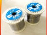 供应加工成型耐高温铁铬铝电炉条 电炉丝
