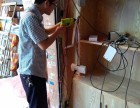 水电安装维修(电工服务)