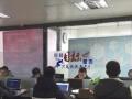微唯宝长沙专业APP开发、微信开发、软件开发定制