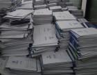 拱墅区空调电脑回收废旧纸板回收 纸箱回收废纸回收书纸报纸回收