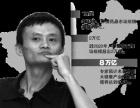 深圳创业首选妍理养发专柜