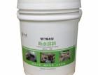 聚合物水泥防水涂料代加工生产贴牌OEM生产