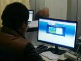 合作社管理软件