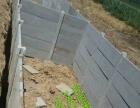 承接安装水泥围墙