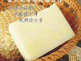 渼格倪MEIGNI乳油木果皂 纯天然 孕妇婴儿适用 台湾品牌手工
