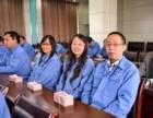 北京二级建造师考试培训哪里有?
