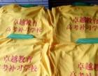 兰州九头鸟丝印专业服装印字印花专定做工作服学生班服