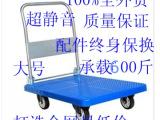 厂家直销特加厚型静音折叠平板车手推车拉货车搬运车折叠车包发票
