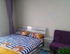 天祺公寓式旅店,可做饭,洗澡,独立宽带无线网