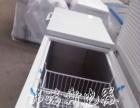 雪糕冷冻柜展示柜丸子水饺冷藏柜顶开门冷冻柜低温岛柜大容量速冻