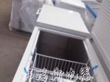 卧式冰箱雪糕饮料冷藏柜水饺丸子冷冻柜