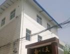 陝州区温塘永乐街门面房出租