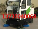 哪里有卖扫地机——【推荐】邯郸永兴建筑机械优质的扫地机