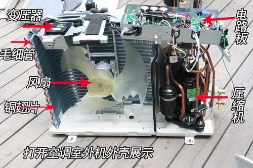 北京专业维修空调 电视 冰箱 热水器 洗衣机 壁挂炉等