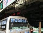 桂林市汽车蓄电池风帆瓦尔塔电瓶骆驼统一GS蓄电池经销