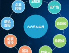 G3云推广互联网营销新模式