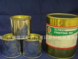 【开可油墨】出售油墨厂家生产PVC油墨